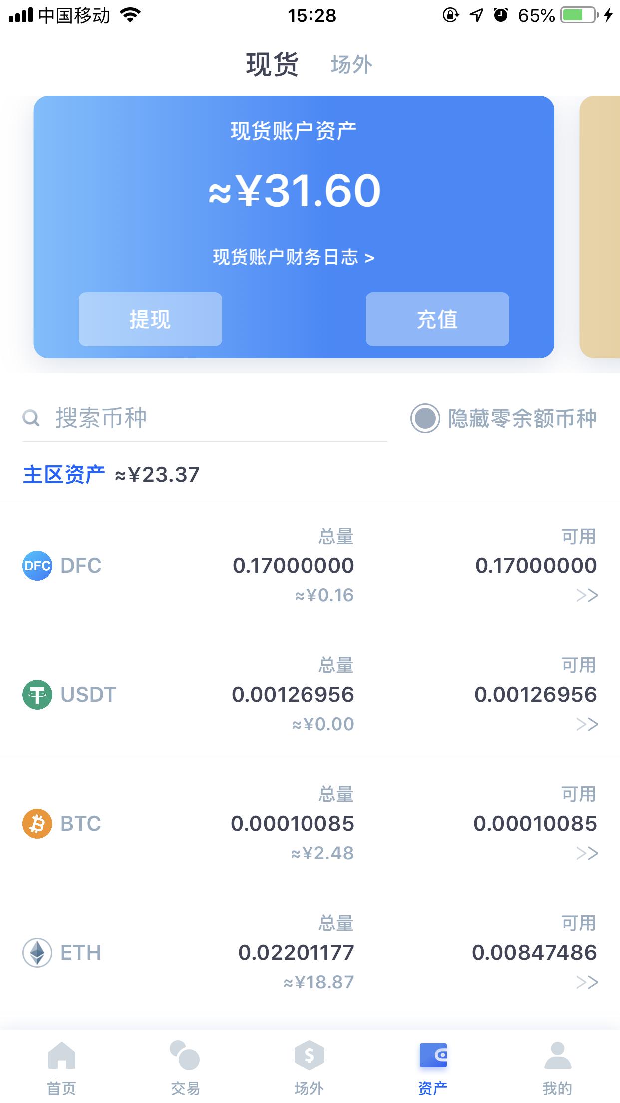 https://digifinex.zendesk.com/hc/zh-cn/article_attachments/360022017194/1aa44a7b91739bb5d630e827511ef15e6eab72114be1031d2ffd8efd6180ceba.png
